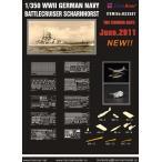 1/350 艦船模型用エッチングパーツ WWII 独海軍 シャルンホルストディテールアップパーツセット (D社用)