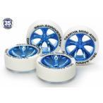 タミヤ◇ミニ四駆限定 ミニ四駆35周年記念ホワイトタイヤ&ブルーメッキAスポークホイール 95099