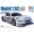 タミヤ☆1/24 Mobil1 SC 2006 スポーツカーシリーズ No.294