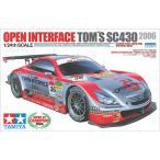 タミヤ☆1/24 OPEN INTERFACE TOM'S SC430 2006 スポーツカーシリーズ No.293