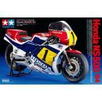 タミヤ☆1/12 Honda NS500 '84 Item No:14125