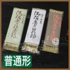 山口県名産品の店たわらYahoo店で買える「御堀堂の外郎単品[みほりどう]」の画像です。価格は205円になります。