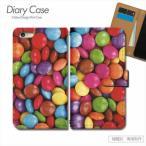 ほぼ全機種対応 手帳型 スマホ ケース d000401_05 お菓子 チョコ カラフル スイーツ 携帯カバー iphone7 Xperia AQUOS GALAXY ARROWS DIGNO