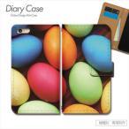 ほぼ 全機種対応 手帳型 スマホケース d000402_05 エッグ 卵 チョコ カラフル egg 携帯カバー iphone7 Xperia AQUOS GALAXY ARROWS DIGNO