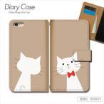 ほぼ全機種対応 手帳型 スマホ ケース d021604_04 猫 ネコ ねこ 髭 リボン 携帯カバー iphone7 Xperia AQUOS GALAXY ARROWS DIGNO