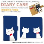 Galaxy S6 SC-05G スマホ ケース 手帳型 猫 ネコ ねこ 髭 リボン スマホ 携帯 カバー ギャラクシー d021604_01 docomo