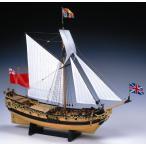 木製帆船模型1/64【チャールズヨット】  p-6611