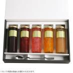 【コンフィチュール専用】5本用 ギフトセット箱(スプーン付)