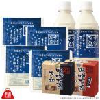 十割豆腐セット 国産大豆 100% 栄養満点 豆腐 豆乳 味噌豆腐 お歳暮 ギフト