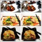 冷凍 惣菜 6点盛りDセット(肉団子 具たくさん肉野菜炒め 切干大根の炊き合わせ) お惣菜 おかず   お試し セット 無添加 お弁当 詰め合わせ