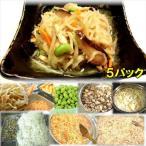 切干大根炊き合わせ 5パック 惣菜 お惣菜 おかず  ギフト  おつまみ お試し セット 冷凍 無添加 お弁当 詰め合わせ 食品 煮物