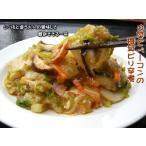 白菜とベーコンの椎茸ピリ辛煮5パック 惣菜 お惣菜 おかず  ギフト  おつまみ お試し セット 冷凍 無添加 お弁当 詰め合わせ 食品 煮物