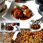肉団子 10袋  惣菜 お惣菜 おかずギフトおつまみ お試し セット 冷凍 無添加 お弁当 詰め合わせ 食品 煮物