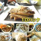 ごぼうの京旨煮 10パック 惣菜 お惣菜 おかず ギフト  おつまみ お試し セット 冷凍 無添加 お弁当 詰め合わせ 食品 煮物