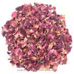 ローズレッド ペタル バラの花びら 業務用500g ローズレッドペタル 花びら ローズティー 薔薇茶 ハーブティー ドライハーブ