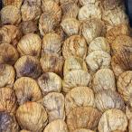 完熟 いちじく ドライフルーツ 20粒入 ドライ イチジク 乾燥果実 dried figs 無添加 砂糖不使用