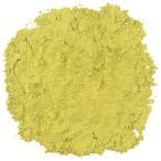 モリンガ粉末  内容量 モリンガパウダー業務用1Kg