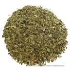 甜茶 100gバラ科キイチゴ属の甜葉懸鈎子100%お茶:てん茶:テン茶:てんちゃ:花粉の時期に:ハーブ茶:健康茶:茶葉:花粉症