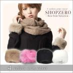 shopzero_st2319