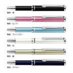 ゼブラ 油性ボールペン SL-F1 mini BA55 0.7mm