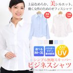 ワイシャツ レディース 画像