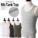 メンズ タンクトップ タンク インナー リブ 仕様 動きやすい スポーツ ストライプ生地 コットン 綿 メール便なら送料無料