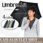 折りたたみ 傘 折りたたみ傘 雨具 ワンタッチ『F』