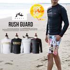 RUSTY ラスティー メンズ ラッシュガード 紫外線対策 UVカット UPF50+ 日焼け防止 海水浴 水泳 プール アウトドア 伸縮性 メール便なら送料無料