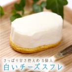 https://item-shopping.c.yimg.jp/i/g/shoufukudou_whitecheese