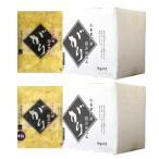 がり生姜 1kg 10袋=1ケース 送料無料 甘酢生姜 寿司ガリ
