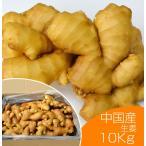 生鮮生姜 中国産 黄金生姜 10kg(近江生姜 黄色) /野菜 いかなごのくぎ煮 はつがつお しょうが
