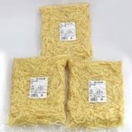 【冷凍】皮付ききざみ生姜 1kg×3パック 中国産[刻みしょうが 皮付き 生姜専門店]【一次加工品】