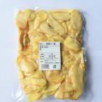 【冷凍】スライス生姜 1kg 高知県産