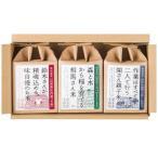 お歳暮 ギフト 送料無料 菊太屋米穀店生産者限定米食べ比べセット