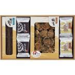 日本の美味・御吸い物(フリーズドライ)詰合せ FB50 椎茸 昆布 ギフト お返し 新生活 内祝 快気祝 ご法事