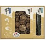 日本の美味詰合せ BB30 椎茸 昆布 惣菜 ギフト 詰め合わせ 新生活 内祝 快気祝 ご法事