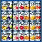 お中元 2020 ギフト カゴメ フルーツジュースギフト 送料込み 飲料 ジュース 詰め合わせ ギフト