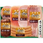 お中元 サマー ギフト ハム ソーセージ ギフト 詰め合わせ お取り寄せグルメ 肉 肉加工品 北海道トンデンファームギフト TF-5B 送料込み