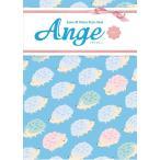 出産内祝い用 カタログギフト Ange アンジュ バター 3600円コース