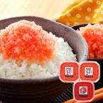 北海道 渋谷水産 たらこ・明太子ほぐしセット 21-1029-01 産地直送 食品 海鮮 魚介 詰め合わせ グルメ ギフト 贈りもの