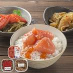 北海道 渋谷水産 美味いよ!明太子・松前漬けセット 21-1029-05 産地直送 食品 海鮮 魚介 詰め合わせ グルメ ギフト 贈りもの