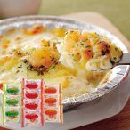 北海道 竹田食品 海の幸グラタンセット 3種 20-0019-05 産地直送 食品 お惣菜 詰め合わせ グルメ ギフト 贈りもの