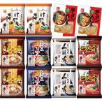 お歳暮ギフト 菊水 北海道名店寒干しラーメン10食セット (SMK-30V) (送料無料)
