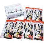 細づくりの半生うどん「鎌田醤油」のぶっかけ醤油をセット 石丸製麺 半生讃岐しょうゆうどん (6袋) 20-3023-56 饂飩 まとめ買い お取り寄せグルメ