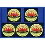 お歳暮 カニ缶 ギフト ニッスイ 紅ずわいがに缶詰詰合せ (SZ−30) 送料込み 缶詰め 食品 メーカー直送 詰め合わせ