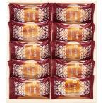 ひととえ こがね芋 (KGB−10) 20-397-045 和風 スイートポテト 菓子 スイーツ 詰め合わせ ギフト