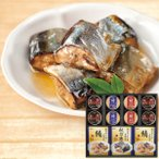 お歳暮 缶詰 ギフト 国産こだわり鯖&秋刀魚の缶詰レトルトギフト (RK−50C) サバ缶 送料込み メーカー直送 詰め合わせ