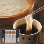 お年賀ギフト 稲庭饂飩&比内地鶏つゆ (MKT−50) 麺 料理 送料込み メーカー直送 詰め合わせ