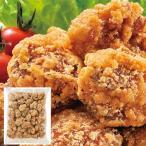 1kg入ったボリュームパック しょう油 にんにく 生姜を利かせた和風の鶏唐揚げ 米久 和風鶏唐揚げ 惣菜 おそうざい