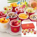 8種類のバラエティ豊かな彩りと味を楽しめる人気のアイスギフト 銀座京橋 レ ロジェ エギュスキロール アイス (8個) アイス スイーツ 洋菓子